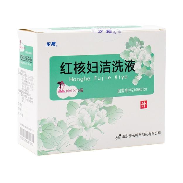 商品详情 - 步长 红核妇洁洗液 10ml*10bags - image  0