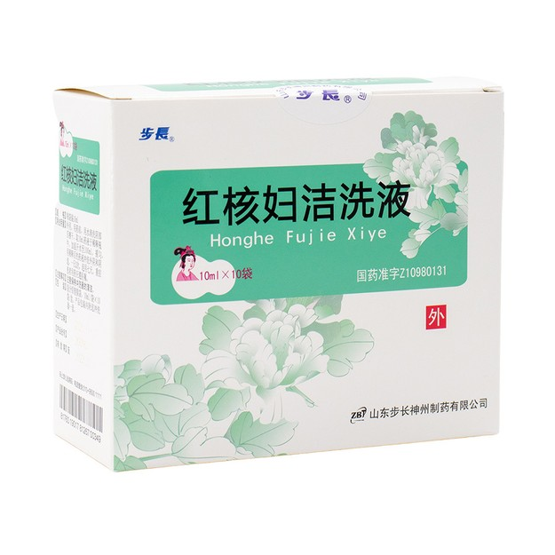 Product Detail - Honghe Fujie Lotion 10ml*10bags - image  0