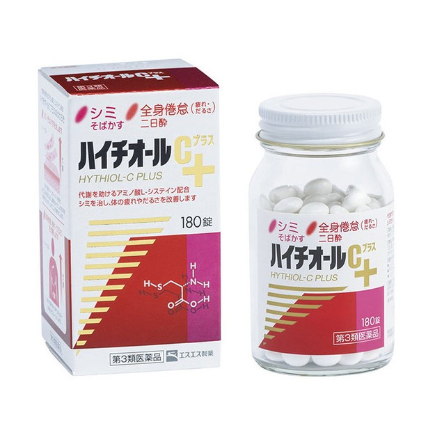 Product Detail - SS PHARMACEUTICAL Whitening Beauty 180tablets - image 0