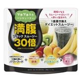 日本GRAPHICO 満腹30倍 瘦身纤体饱腹代餐粉 香蕉混合风味 150g