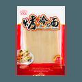 Mr. Lee Baked Cold Noodle 615g