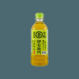 Soft Drink-Green Tea 500ml