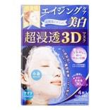 【日本直邮】日本嘉娜宝  KRACIE 肌美精3D 超浸透高浓度玻尿酸美白面膜 4片