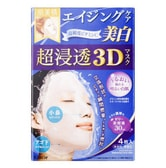 KRACIE Super Permeable 3D Hyaluronic Acid Whitening Mask  4sheets