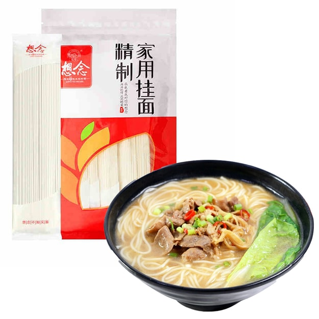 Product Detail - XIANGNIAN Homemade Noodles 600g - image  0