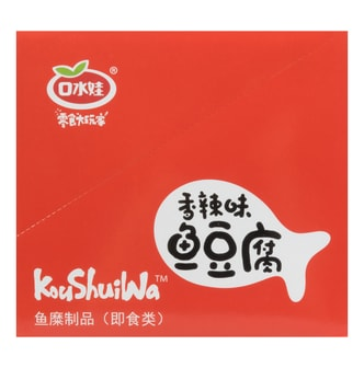 KOUSHUIWA Fish with bean Curd Spicy Flavor 20pcs 440g