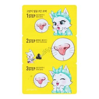 韩国CLUB CLIO珂莱欧 PERIPERA菲丽菲拉 猫咪三步曲鼻贴 1件入