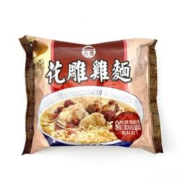 TTL TAIWAN Hua Diao Noodles 200g/bag