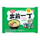 NISSIN Demae Ramen Noodle with Soup Base Tonkotsu Pork Flavor 100g