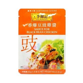 LEE KUM KEE Black Bean Chicken Sauce 50g