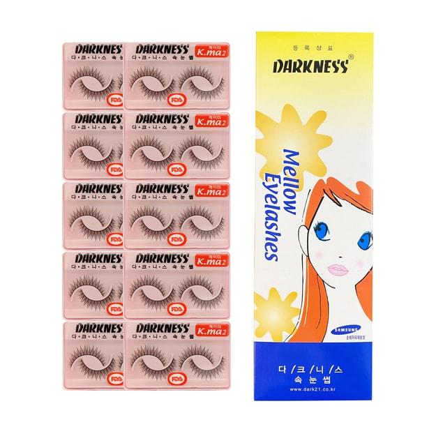 Product Detail - DARKNESS False Eyelashes  #Kma2 10Boxes 20Pairs Free Eyelash Glu - image 0