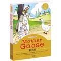 鹅妈妈 Mother Goose(英文彩色朗读版)