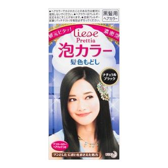日本KAO花王 LIESE PRETTIA 泡沫染发剂 #还原自然黑色 单组入