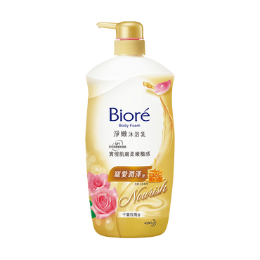 KAO BIORE Clean and Soft Body Soap Rose 1000ml
