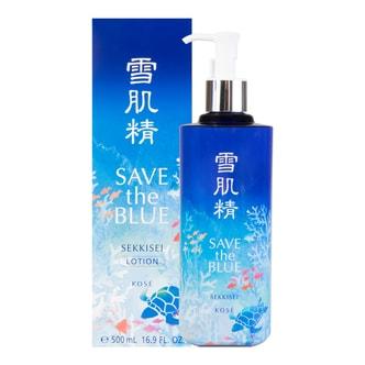 KOSE SEKKISEI Save The Blue Lotion 500ml