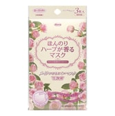 KOWA Gauze Mask Masque De Gaze Rose 3Pcs