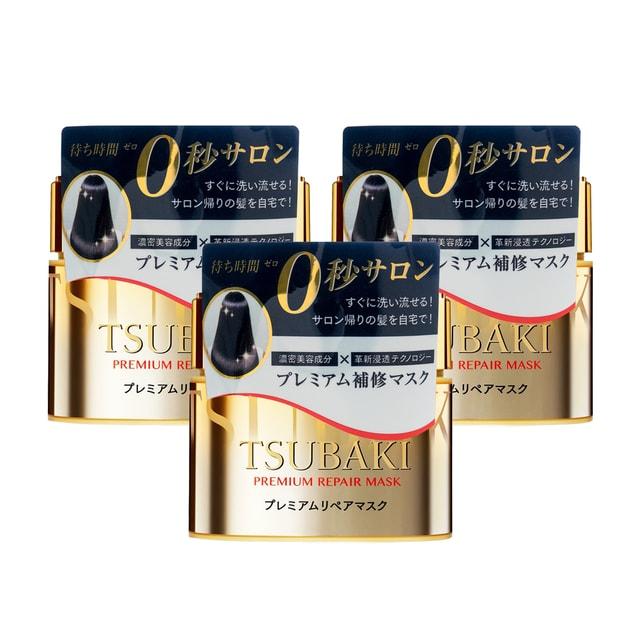 Product Detail - SHISEIDO TSUBAKI Premium Repair Hair Mask*3 - image 0