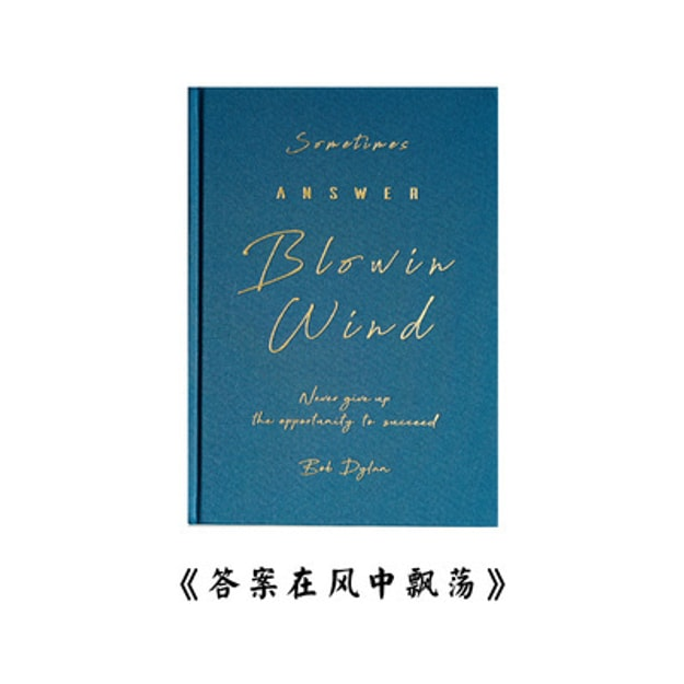 Product Detail - SUGARSHOP Write a hand-book of poems and cloth for you《Answers in the Wind》400g - image 0
