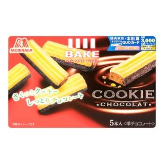 日本MORINAGA森永 BAKE 烘烤巧克力饼干 33.5g