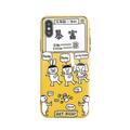 [中国直邮]  乐学办公  LEARN&WORK 漫画风格卡通可爱 硅胶苹果手机壳 情侣款 存取款一体机 暴富密码 适用于iPhoneX