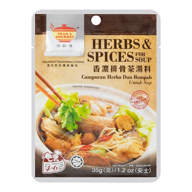 TEAN'S COURMET Bakuteh Herbs Spices 35g