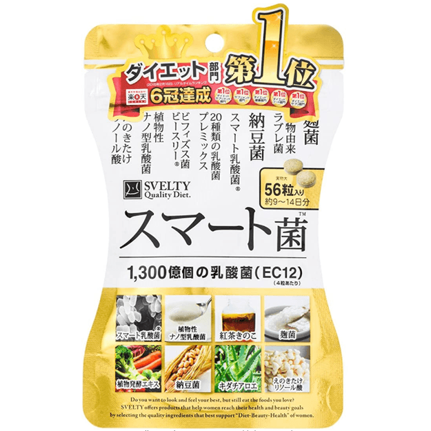 Product Detail - JAPAN SVELTY Smart Enzyme 9-14days 56tablet - image  0