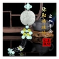 RAMBLE Car Pendant Decorations Ornament Hanging Automobile Interior Jade Rearview Mirror Accessories Brave Troops F 1 pc