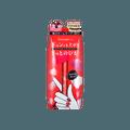 日本LEANANI 升级版增长卷翘睫毛膏 #黑色
