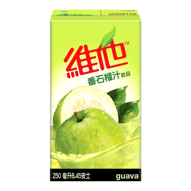 Product Detail - VITA Guava Juice Drink 250ml  - image 0