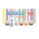 Beijing Yogurt $50 Voucher (only at Arcadia /San Gabriel /Rowland Heights stores)
