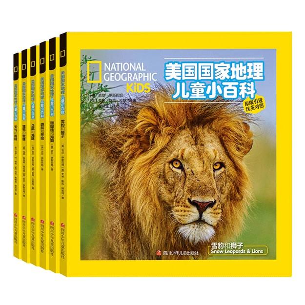 商品详情 - 美国国家地理儿童小百科 中英文双语读物(套装共6册) [3-6岁] - image  0