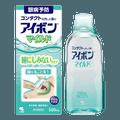日本KOBAYASHI小林制药 洗眼液 #绿色 清凉度0 500ml  清洁眼睛 缓解眼疲劳
