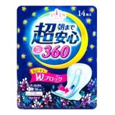 日本ELIS怡丽 超安心360护翼卫生巾 量多日用及夜用型 36cm 14枚入