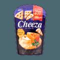 日本GLICO格力高 53%芝士奶酪薄脆起司饼干 卡门贝尔奶酪味 40g