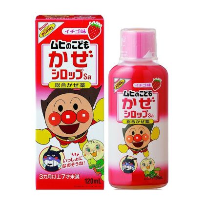Yamibuy.com:Customer reviews:MUHI Anpanman Children Cough and Cold Day Syrup strawberry flavors120ml