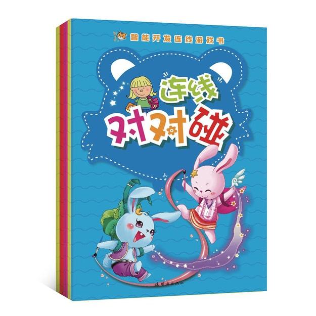 商品详情 - 智能开发连线游戏书(套装共5册) - image  0