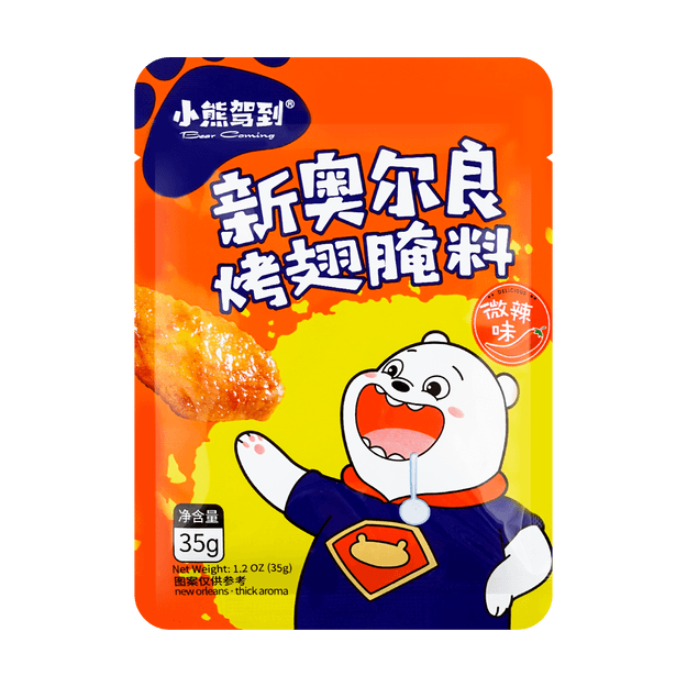 Product Detail - BEAR COMING New Orleans Marinade (mild spicy Flavor) 35g - image 0
