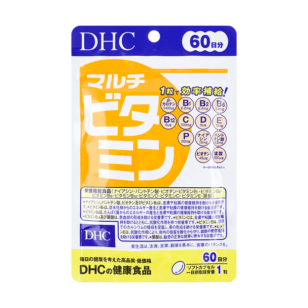Product Detail - DHC Multivitamin 60 Tables - image 0