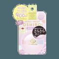 日本SANA莎娜 散粉底妆 03 紫罗兰色 迷你装 限定版 5g