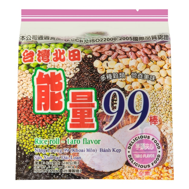 Product Detail - Pei Tien Energy 99 Egg Roll 180g -Yam Flavor - image 0