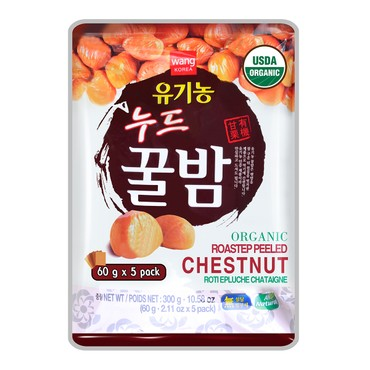 WANG Organic Roasted Peeled Chestnut 5pscks