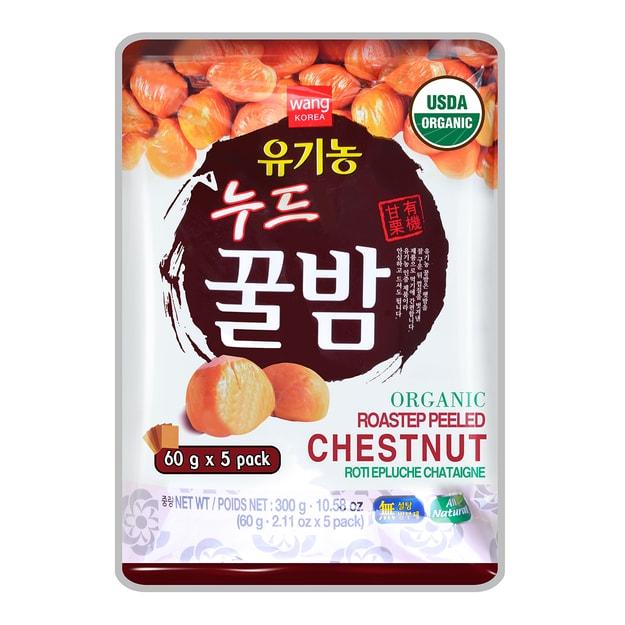 商品详情 - 韩国WANG 天然有机甘甜板栗 5包入 - image  0