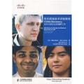 思科网络技术学院教程·CNA Discovery:在中小型企业或ISP工作(附赠VCD光盘1张)