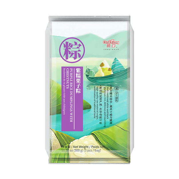 Product Detail - ONETANG Purple Rice Dumplings with Chestnuts 3pc 300g - image  0