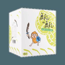 【下酒伴侣】鱼干的鱼干 蜂蜜芥末花生小鱼干 5包*30g