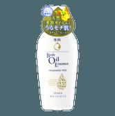 SHISEIDO SENKA Body Oil Essence Fragrance-Free 200ml