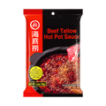 HAIDILAO Beef Tallow Hot Pot Sauce 150g