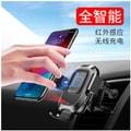 中国直邮 4-6.5寸手机通用 红外线感应无线充 汽车出风口智能车载支架手机通用导航支架 苹果Xs Max XR 三星Note9等