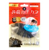 LUCKY TRENDY Dry Konjac Puff Charcoal
