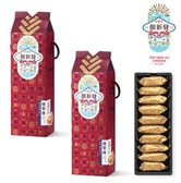 [Taiwan Direct Mail] YEN SHIN-FA COOKIES Pineapple cake 2 Cases Combo *Specialty/Tea time*